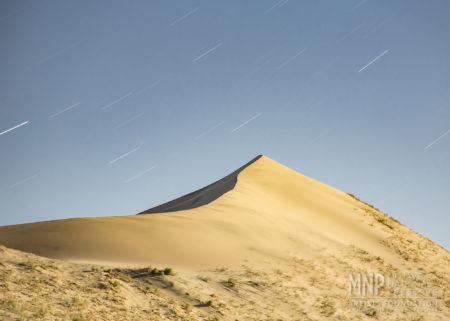 Moon Light Sand